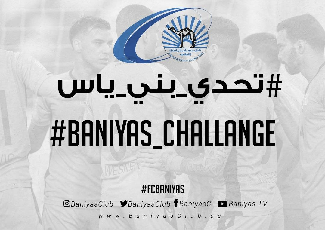 https://baniyasclub.ae/ar/images/news/9c0e4208abcf7f90a35cf191338a58b6.jpeg